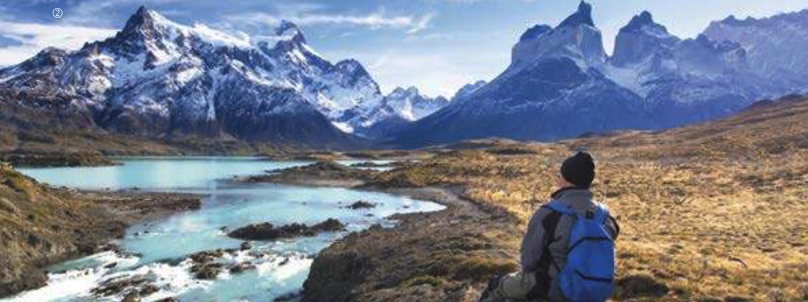 Trekking with Aurora Expeditions